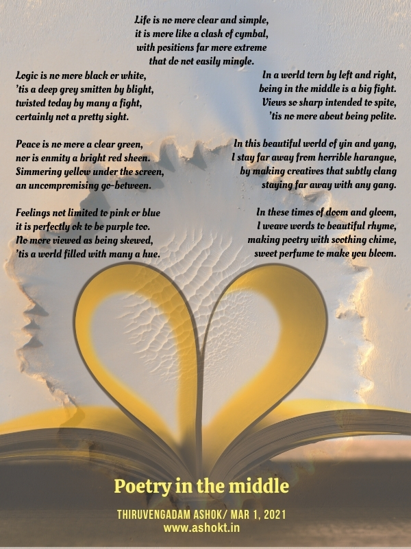 """The poem """"Poetry in the middle"""" as a poster"""