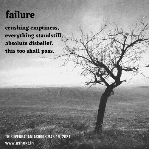 failure poem