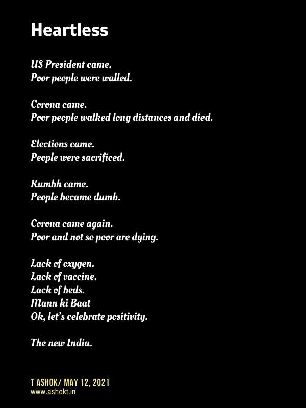 Heartless poem