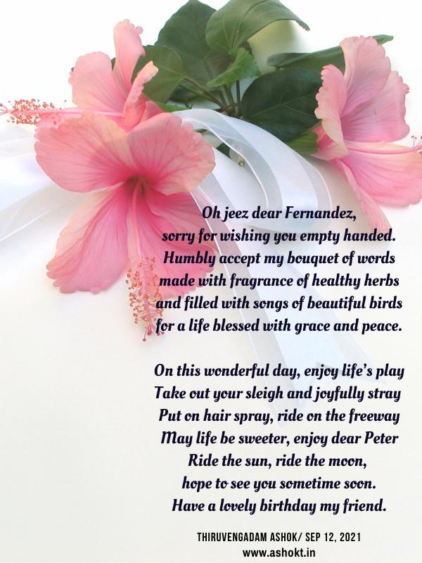 A birthday poem for a dear friend.